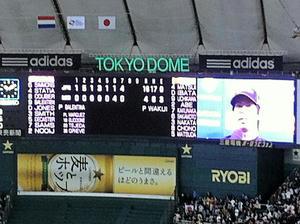 20131023shukushou.jpg