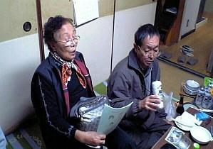 2008-1-hatahiraki3.jpg