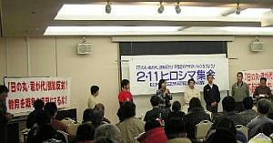 20080211-18.jpg