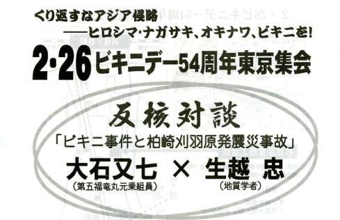 20080226tokyo-b-1.jpg