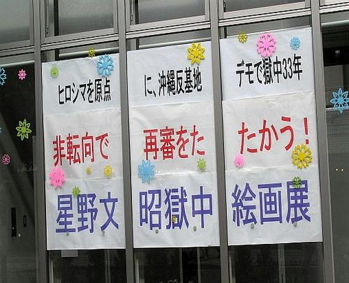 20080803hosino_9.jpg