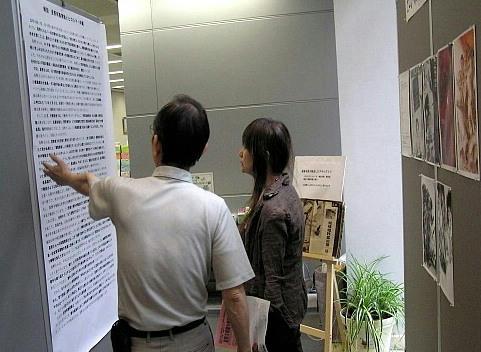 20080803hosino_8.jpg