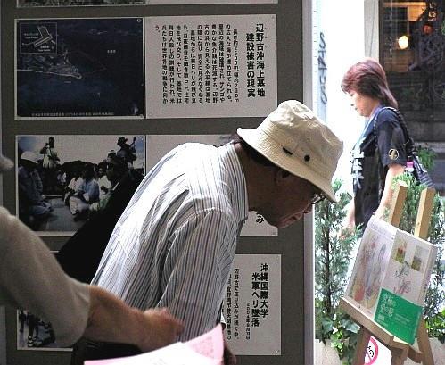 20080803hosino_5.jpg