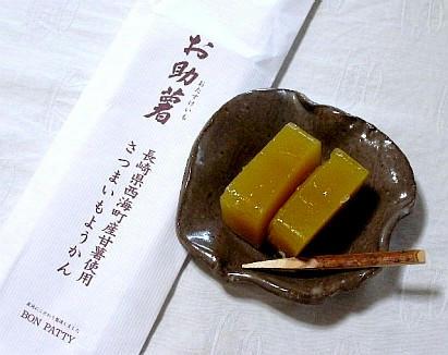 omiya_nagasaki.jpg