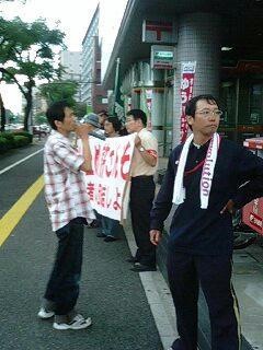 20080830_yu2.jpg