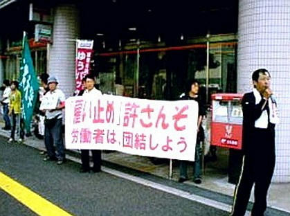 20080830_yu1.jpg