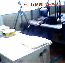 20080903_masu_yu.jpg