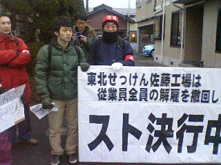 0901221_touhoku2.jpg