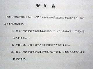 hirokyouso_seiyakusiyo.jpg