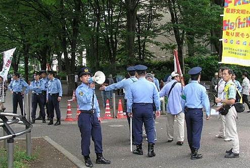 0614_police1.JPG
