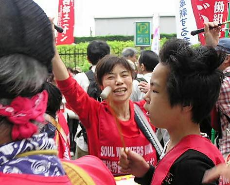 machi_1.JPG