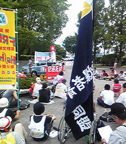 090719izumisano_2.jpg