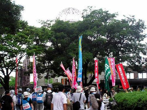 090725_tamogamidangai_demo6.jpg