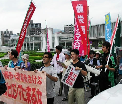 090725_tamogamidangai_demo5.jpg