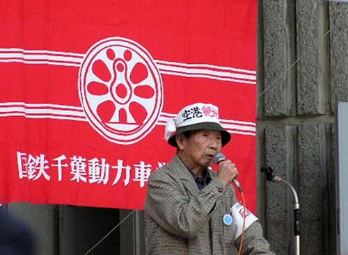 091101_4kitahara.jpg