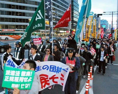 091101_demo_zengakuren.jpg