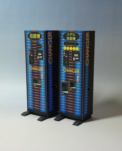 メダル貸出機AC-1200T/両替機AC-2200T両替機AC-1500... 両替機・メダル貸
