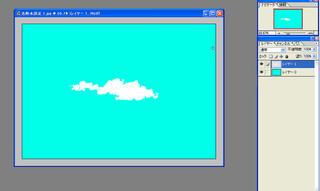 デジタル背景 雲の形