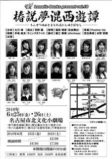 18b2f601.jpg