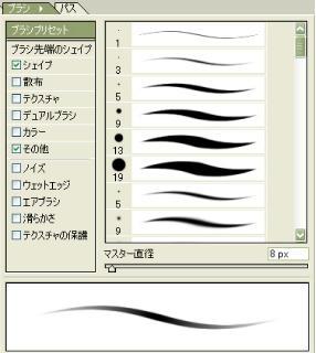 100525_006.jpg