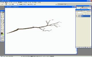 CG背景講座 木