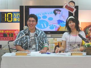 名古屋校学生のラジオ