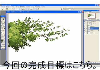 枝の背景 完成バージョン