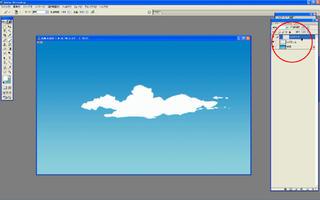 デジタル 雲