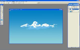 雲の陰 講座