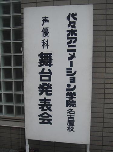 20101009-0.jpg