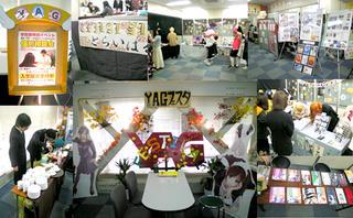 学院祭 名古屋校 2F