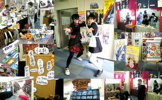 学院祭 名古屋校 3F