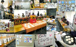 学院祭 名古屋校 4F