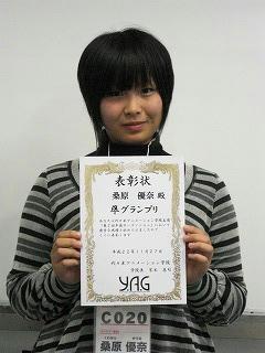 CIMG6752.jpg