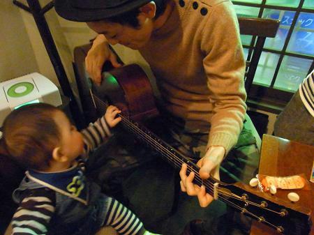 僕だってギター弾ける!