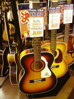 ブルースファンにはうれしいギター。
