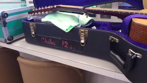 千葉さんの12弦ハードケース