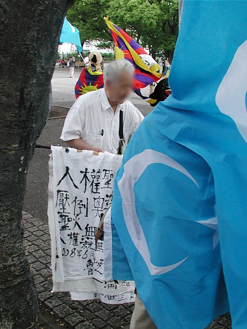 中国批判の旗を持つ中国人の老人
