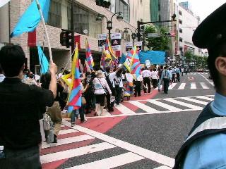 グローバル人権聖火リレー 東京 デモ