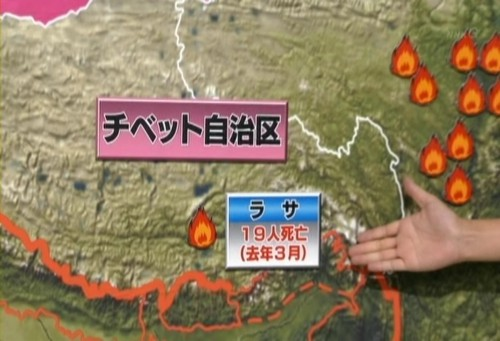 NHK海外ネットワーク 緊急報告 ウイグル暴動