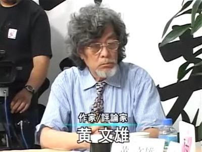 今日のウイグルは明日の台湾、明後日の日本 黄文雄
