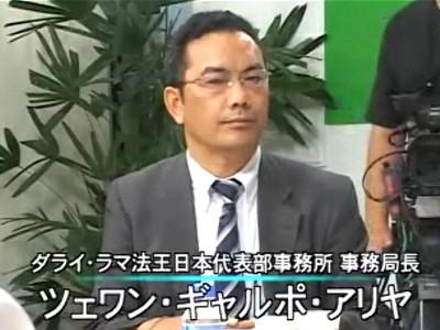 今日のウイグルは明日の台湾、明後日の日本 ツェワン・ギャルポ・アリヤ