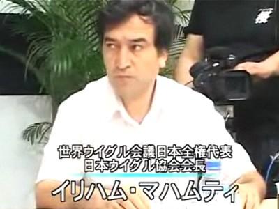 今日のウイグルは明日の台湾、明後日の日本 イリハム・マハムティ