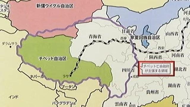 実際は中国の領土は大きくない