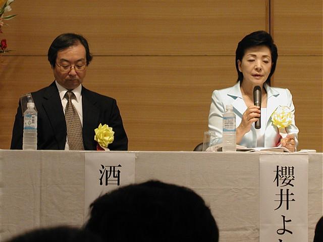 パネリスト参加者 フリージャーナリスト櫻井よしこ氏と歴史学者・酒井信彦氏