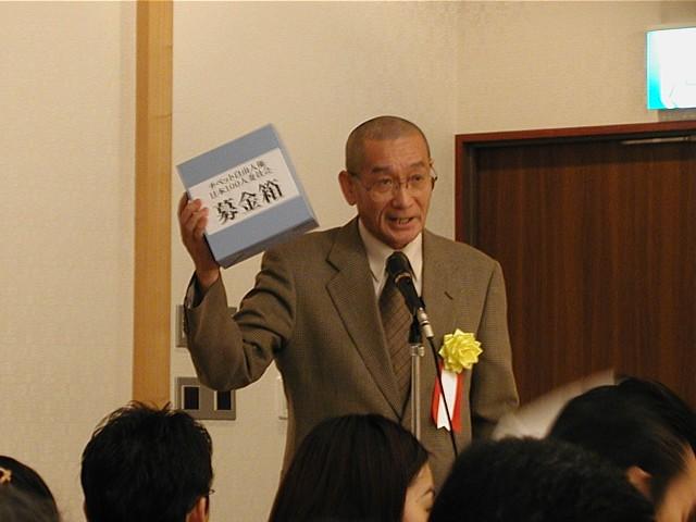 司会の副代表幹事・小林秀英氏