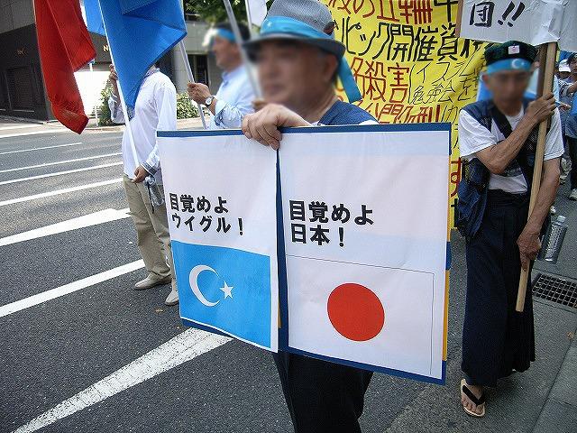 反北京五輪デモ