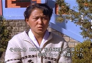 中国軍の将校に慰安婦にされたと訴えるチベット人女性