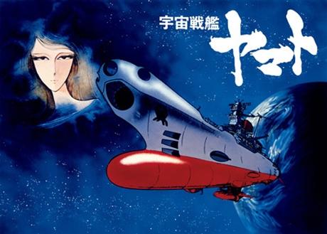 http://file.yamato2199.anime-japan.net/yamato.jpg
