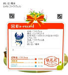 CapD20090906160548.jpg